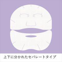 フェイス セラム マスク